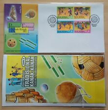 2000 Malaysia Children's Traditional Games 2nd Series 4v Stamps FDC (Melaka)