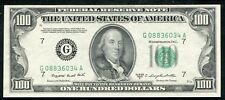 FR. 2160-G 1950-C $100 FRN FEDERAL RESERVE NOTE CHICAGO, IL UNCIRCULATED