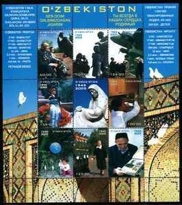 2005. Uzbekistan. End of World War 2 (WW2), 60th anniv. Sc.417. MNH. M/sheet