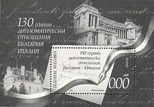 2009 Rapporti diplomatici - Bulgaria - foglietto black