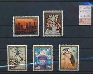LN84010 French Polynesia 1974 airmail paintings art lot MNH cv 235 EUR