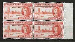 Rhodesia Northern:1946 Victory 1½d orange perf 13½, rt margl block 4 (more below