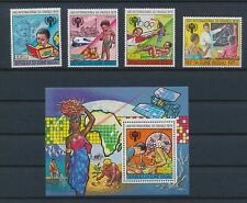 LL93469 Guinea-Bissau 1979 year of the child fine lot MNH
