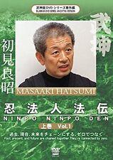 Hatsumi Masaaki Ninpo Ninpo Den Part.1 DVD 4941125671057 SPD-7105 NEW SEALED