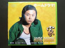 Japanese Drama Home Drama VCD