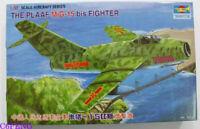 Trumpeter 02204 1/32 Mig-15 Bis Fighter hot