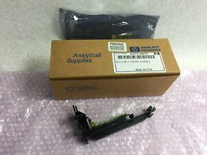 HP Hewlett Packard Syringe Assembly 07673-60870  NIB
