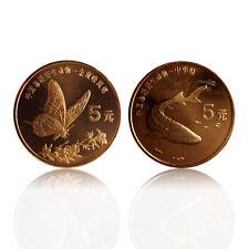 Set 2, China 5 Yuan coin, 1999,Teinopalpus Aureus & Chinese Sturgeon, A-UNC