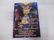 PS2/Wii -- Katekyoo Hitman Reborn! Box Battle Guide -- JAPAN Game Book. 52950