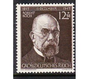 Germany Deutsches Reich 1944 Mi. Nr. 864 100th Anniv. Birth of Robert Koch MH