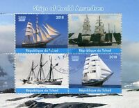 Chad 2018 CTO Roald Amundsen Ships 4v M/S Boats Exploration Nautical Stamps