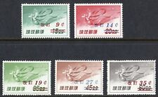 RYUKYU ISLANDS: #C14-18 AIRMAIL ISSUES FVF MINT NH // OVERPRINT SET