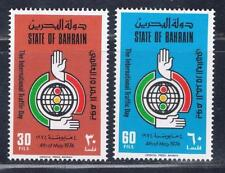 Bahrain (until 1971) Multiple Stamps
