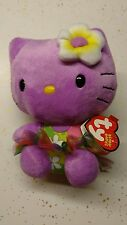 """TY Hello Kitty Purple 6"""" Beanie Babies Sm Purse & Coloring & Activity Book (C11)"""