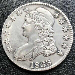 1833 Draped Bust Half Dollar 50c High Grade XF - AU #29255