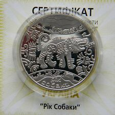 YEAR OF THE DOG Ukraine 2006 Silver 1/2 Oz Proof 5 UAH Chinese Zodiac KM# 388