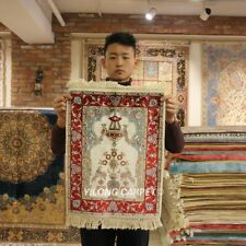 Yilong 1.5'x2' Floral Tapestry Area Rugs Hand Craft Persian Silk Carpets 401M
