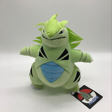 Pokemon Sun/Moon Tyranitar #248 Plush Soft Toy Stuffed Animal Doll Teddy 12""