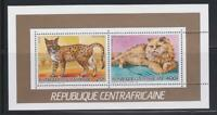 WCAT53 -  WILD CATS ANIMALS STAMPS CENTRAL AFRICA 1986 SS MNH