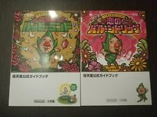 Guide Zelda: Tingle's Balloon Trip of Love Official Guia Book Japan NDS Japanese