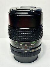 Télé-objectif Vivitar TX Mount MF Portrait Lens 135mm f/2,5 - NIKON/CANON/PENTAX