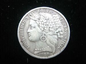 PERU PESETA 1880 SILVER KM200 1Yr TYPE PERUANA NICE DETAILS 3960# MONEY COIN