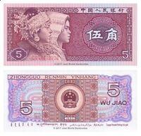 China 5 Jiao 1980  P-883 Banknotes UNC