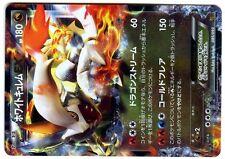 POKEMON JAPANESE HOLO N° 085/093 EBB 1ed WHYTE KYUREM EX 180 HP Attack 150