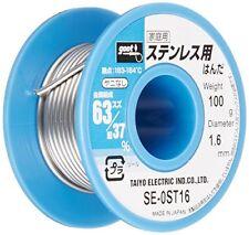 GOOT Stainless Steel Solder 100g SE-0ST16