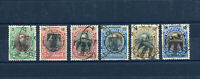 """BULGARIA 1901 22/25 XII, Mi 1a/1f, POSTAGE DUE, USED, SEAL """"РУСЕ"""" and """"T"""", RRRR"""