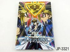 Yugioh Anime Complete Guide Japanese Artbook Japan Art Guidebook Book US Seller