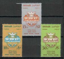 S16434) Libia Libia MNH Nuevo 1964 Arab Postal Union 3v