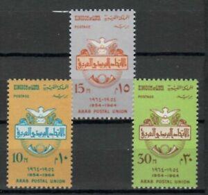 S16434) Libya MNH New 1964 Arab Postal Union 3v