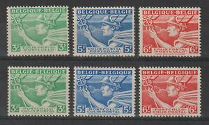 Belgium - Railway - 1945 - COB TR288/90A** - SCOTT Q291/6 - MNH -