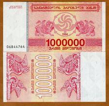 Georgia, 1,000,000 (1000000) Laris, 1994, Pick 52, UNC > Griffins, Grape Vines