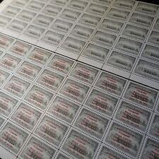 FEUILLE SHEET HONDURAS POSTE AÉRIENNE PA N°166/177 x50 STADE FOOTBALL COTE 350€