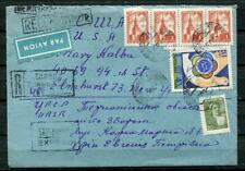 Russia/USSR. 1958 Richly franked registered cover from Ukraine to USA. Id 235