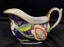 Antique Porcelain Imari Creamer - Beautiful Colors - Unmarked