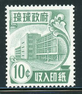 RYUKYU ISLANDS MNH Revenue Selections: Scott #R20 10c Green (1959) CV$10+