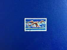 GERMANY BERLIN USED 1978 WORLD SWIMMING CHAMPIONSHIPS SWIMMERS