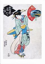 WOMENS COSTUME KIMONOS SET OF 4  REPRODUCTION WOODBLOCK PRINTS BY VARIOUS ARTIST
