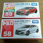 Tomica Honda Civic Type-R First Special Specifications from japan