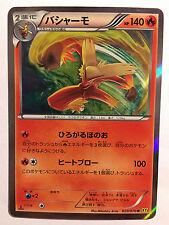 Pokemon Carte / Card BLAZIKEN Rare Holo 020/070 R 1 ED XY5