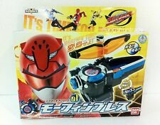 Bandai Sentai Go-Busters Power Rangers Buster Gear DX 01 Morphin Brace Morpher
