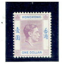 HONG KONG 1938 - 1948 King George VI $1 (163) MH