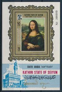 [95470] Aden Kathiri State Seiyun 1967 Painting Mona Lisa Imperf. Sheet MNH