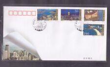 China 1995-25 Landscapes of Hong Kong Full 香港名勝. FDC B