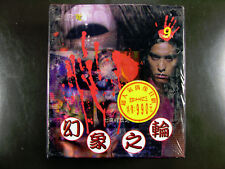 Japanese Drama The Ring VCD Very Rare