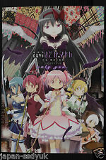 "JAPAN Puella Magi Madoka Magica Movie: Rebellion Official Guide Book ""only you."""