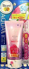 Biore Kao UV Aqua Rich ROSE SCENT Sunscreen LIMITED EDITION SPF50+ PA++ 50g NEW